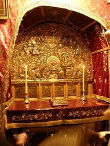 The upper part of the Altar of the Nativity, Bethlehem