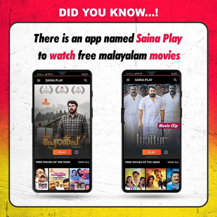 malayalam movies online watching apps