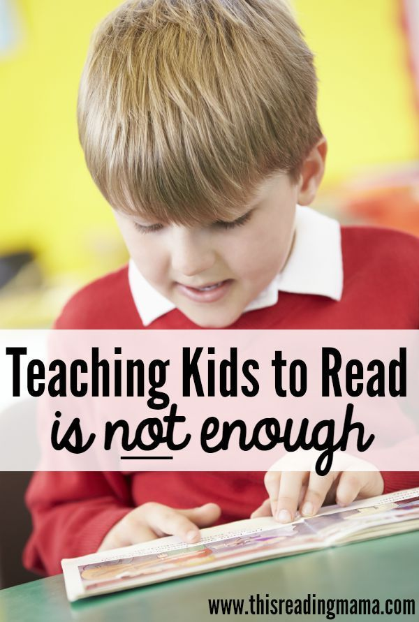 reading writing and arithmetic are not enough