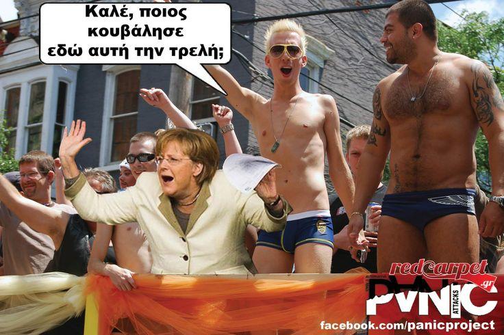 Η Μέρκελ κάνει άνοιγμα στο gay κοινό
