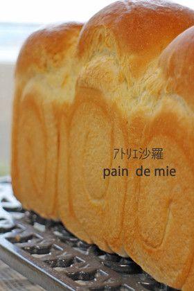 パンの基本✿食パン&全粒粉食パン✿ by アトリエ沙羅 [クックパッド] 簡単 ...