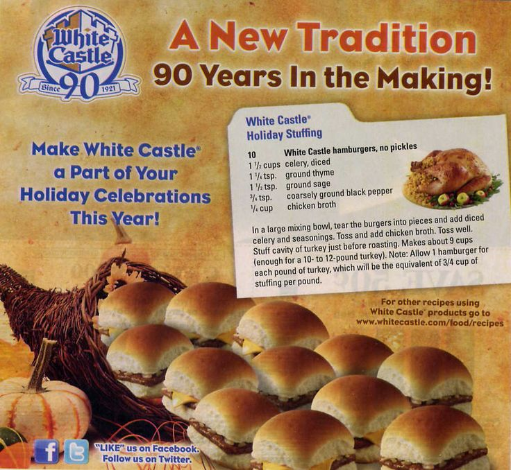 White Castle Holiday Stuffing -bake, covered at 350 for an hour if not stuffing the turkey
