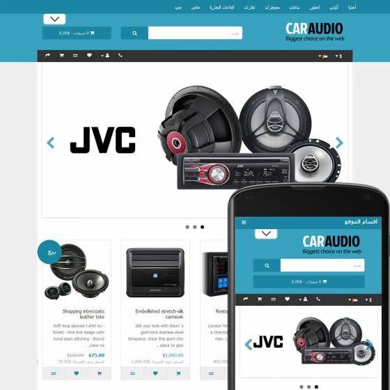 OpenCart Theme Fjord Car Audio Cyan