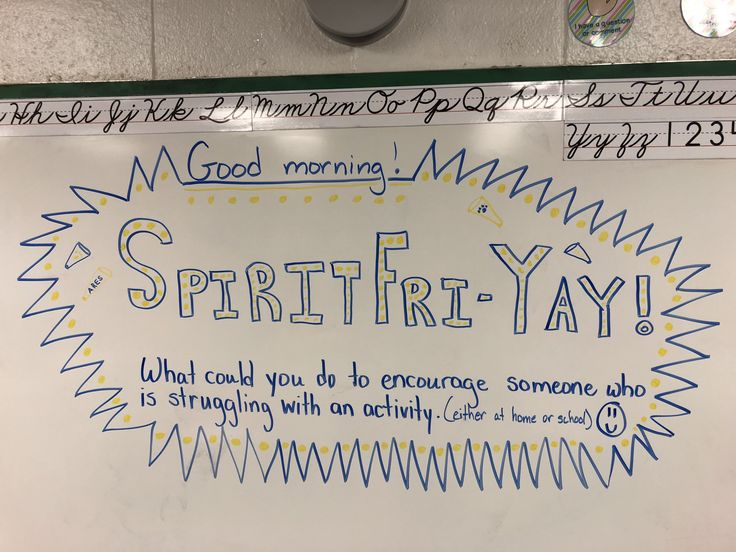 SPIRIT FRI-YAY!  What could you do to encourage someone who is struggling with an activity?