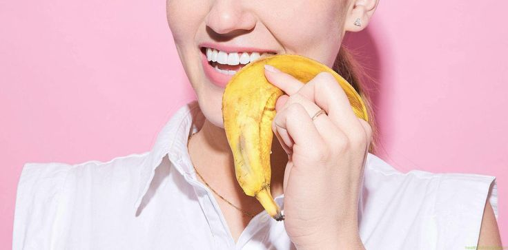 Use Banana Rinds For White Teeth