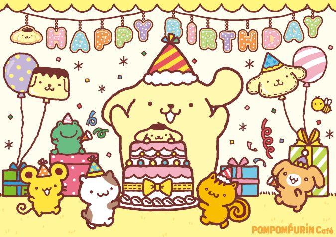 Happy Birthday PomPomPurin O o