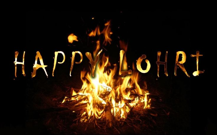 Check out the Collection of Best Happy Lohri HD Wallpapers, Images, Pictures, Funny SMS, Wallpapers Also Download Quotes, Messages, Wishes, Poems, Essays