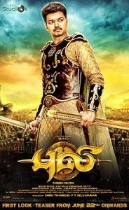 Tamil & Telegu Movies · Download Vijay Puli 2015 Tamil Movie Audio Song Mp3