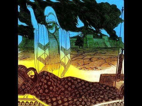 ΟΜΗΡΟΥ ΙΛΙΑΔΑ Β  Όνειρος ( το όνειρο του Αγαμέμνονα) ( Ελένη Μουτάφη) )