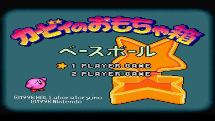 Four Long Lost Kirby Games Found At Auction