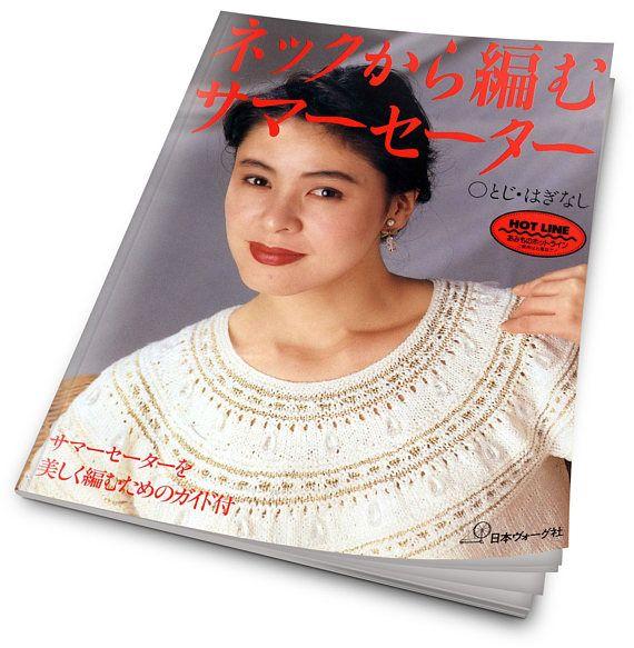 20 Knit and Crochet Patterns Japanese craft ebook Vest