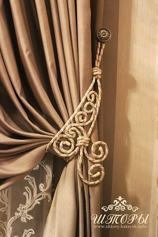 2121 Best Images About Curtains On Pinterest Curtains