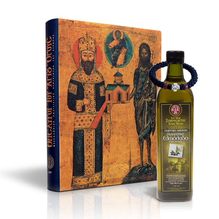 In response to the strong demand and sincere interest of the public in the Athonite tradition the Mount Athos product exhibition created this unique gift package. Η Έκθεση προϊόντων Αγίου Όρους παρουσιάζει σε ειδική τιμή τρία προϊόντα που παράγονται στο Περιβόλι της Παναγίας. #gift #package #monastery #mount #athos #mt #athos #crafts #products #orthodox #handicrafts #shop #holymountathos #agiooros #agionoros #greek #orthodoxy