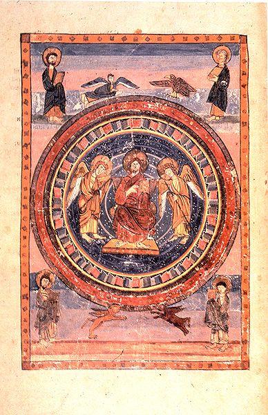 CodxAmiatinusMaiestasDomini - Christ Pantocrator - From the Codex Amiatinus.