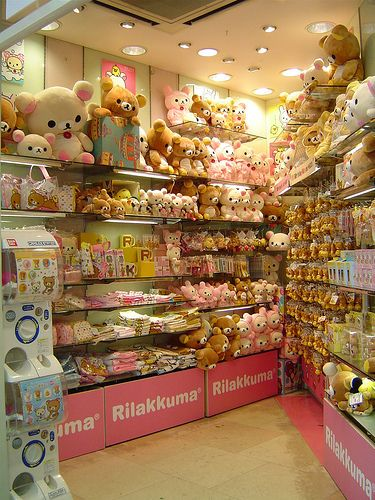 Are Asian style shop