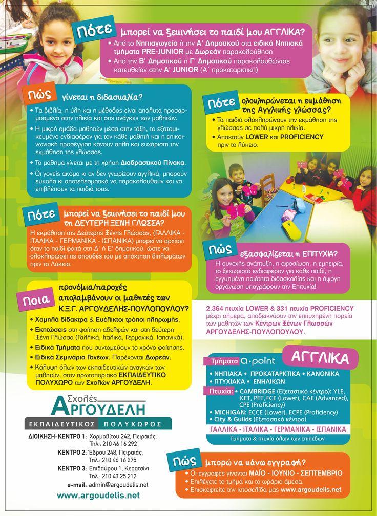 A4 leaflet back