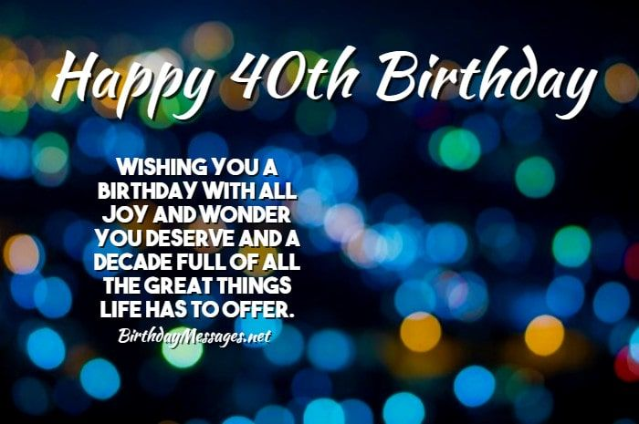 40th Birthday Wishes 40th Birthday Messages For Son Or Daughter 40th Birthday Wishes Birthday Wishes For Son Happy 40th Birthday Messages