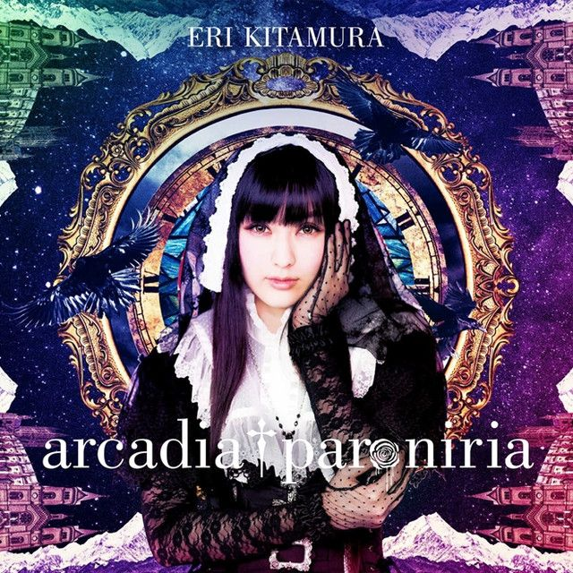 "Voice Actress Eri Kitamura Releases New Single ""arcadia † paroniria"" on September 27"
