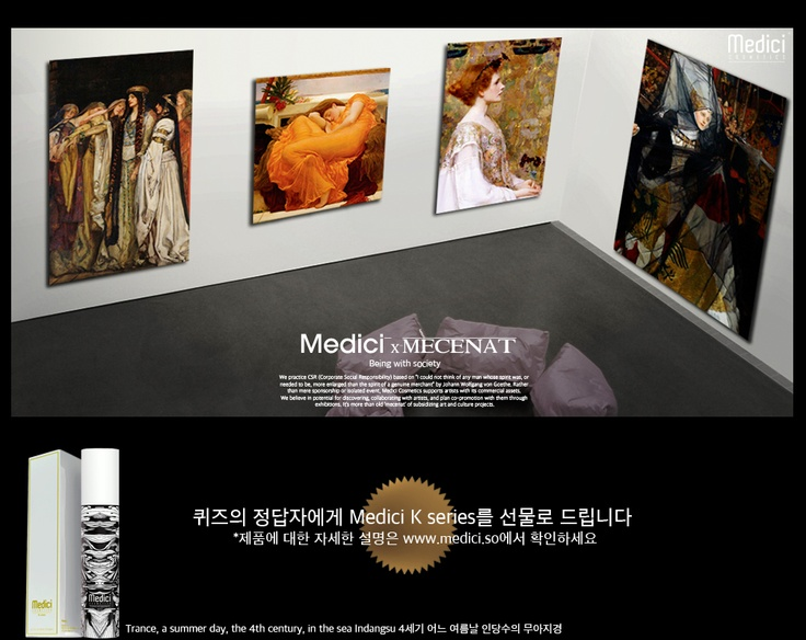 """www.medici.so [Medici movement] """"Medici x Mecenat - The quiz of famous painting""""  1.Edwin Austin Abbey - Castle of the maidens, 1901 (일부)  2.Frederick Leighton - Flaming june by frederick leighton, 1895  3.Albert Herter - Woman with red hair , 1894  4.Edwin Austin Abbey - Richard, duke of gloucester, and the lady anne, 1896 (일부)"""
