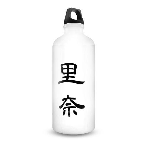 Rina Japan Kanji Oleh madrina29
