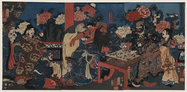 Kada hone o kezurite kan'u yakizu o ryōji suru zu      Digital ID: (digital file from original print) jpd 02612 http://hdl.loc.gov/loc.pnp/jpd.02612      Repository: Library of Congress Prints and Photographs Division Washington, D.C. 20540 USA
