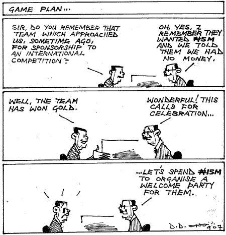 Funny Cartoons From Nigerian Newspapers - Jokes Etc - Nigeria