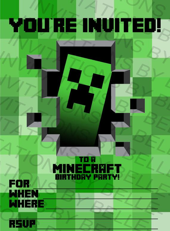 Printable Minecraft Birthday Invitation by InvitationsbyBelle
