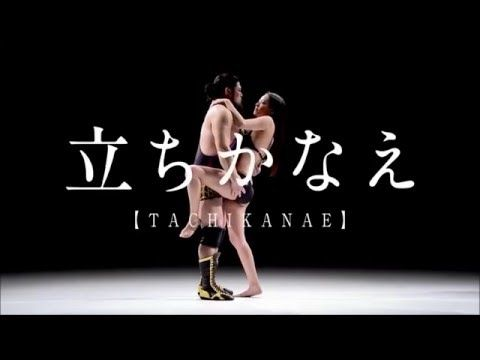 """Watch And Learn 48 Positions In This Creative Japanese """"Real Love"""" Condom Ad (NSFW) - 9GAG.tv"""