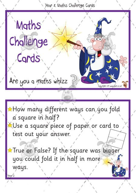 Teacher's Pet - Year 2 Maths Challenge Cards (pack 1) - Premium Printable Classroom Activities and Games - EYFS, KS1, KS2, independent, maths, problems, solving, shape, space, measure, calculation, number, system, activities