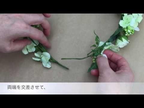 花かんむりの作り方 - YouTube