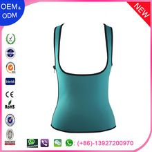 2016 New Products Sexy Slim Ultra Sweat Body Shaper  Best seller follow this link http://shopingayo.space