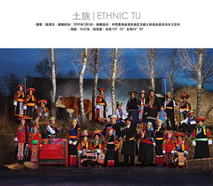 China's56 ethnic minority groups - ethnic Tu