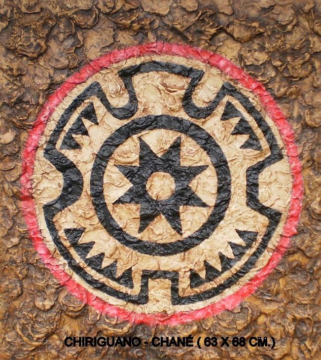 Cultura Historica del Noroeste Argentino. Diseño de pintura rupestre