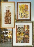 "Gallery.ru / Orlanda - Альбом ""Силуэты города"""