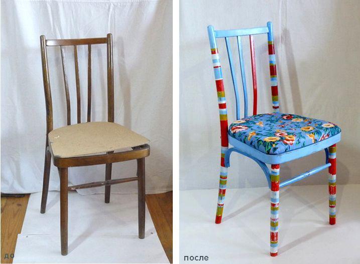Как переделать старый стул своими руками фото