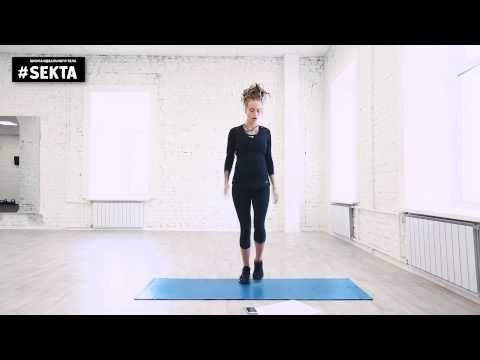 Тренировки для беременных (Ольга Маркес) - Комплекс №3 - YouTube