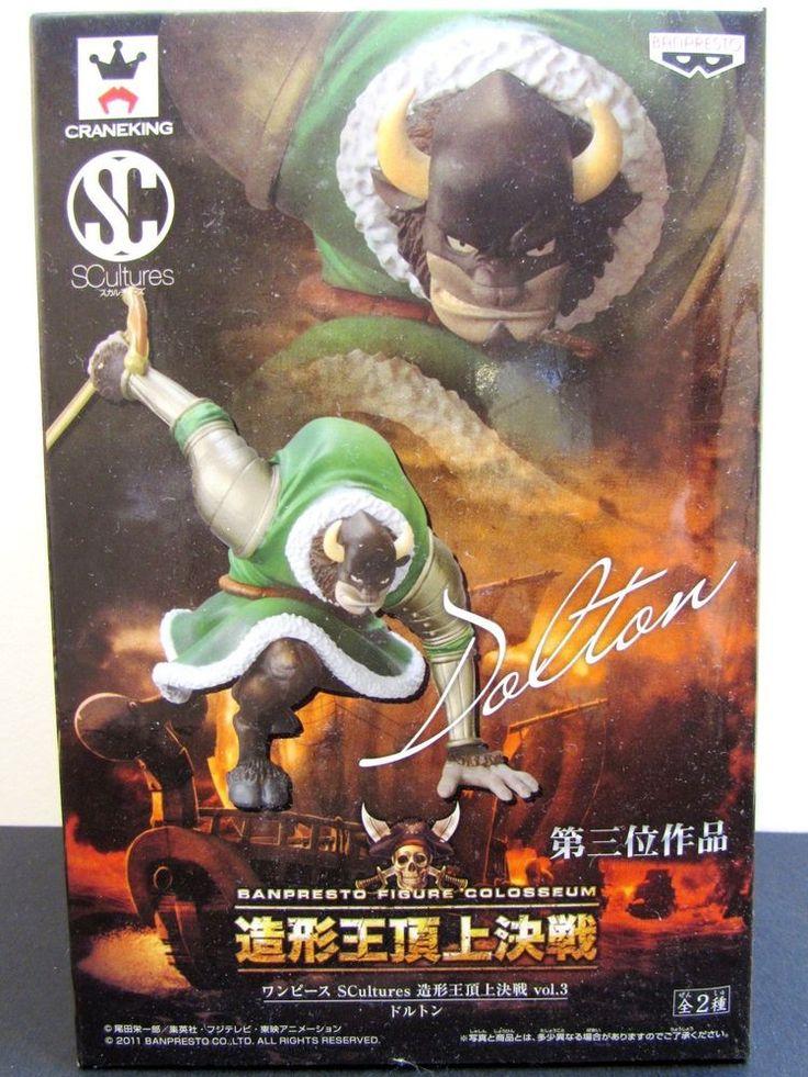 Banpresto One Piece Figure Colosseum SCulture Vol.3 DOLTON Action Toy