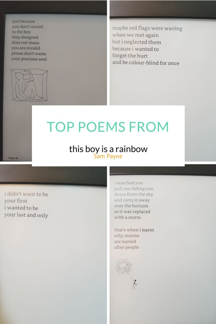 My top favorite poems from the poetry collection This Boy is a Rainbow by Sam Payne.