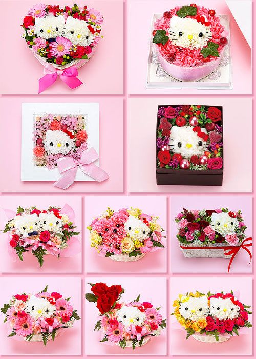 You know someone loves you when they send you a Hello Kitty flower arrangement