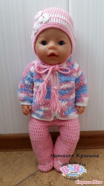 Одежда для кукол беби борн рост 43 см - Гардероб для куклы - Страна Мам