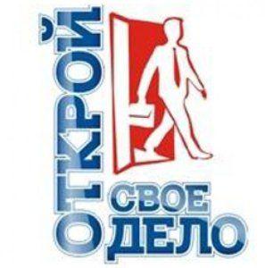 АО «БАЗ» представит программу по социальному предпринимательству «Начни свое дело»
