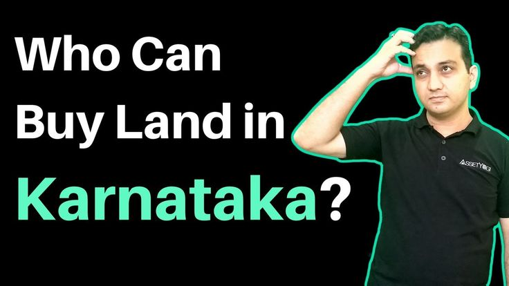 How to buy Agricultural Land & Non Agricultural Land in Karnataka?    Who can buy agricultural land in Karnataka?  Can only a farmer buy agricultural land?  What are the land laws for Indian citizens and Non-Resident Indians (NRI) in the state of Karnataka?  Let's understand the process of buying non-agricultural and agricultural land in Karnataka.  #RealEstate #AgriculturalLand #Karnataka #AssetYogi