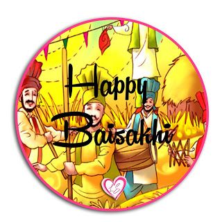 25 best ideas about baisakhi festival on pinterest punjab festivals golden temple and diwali. Black Bedroom Furniture Sets. Home Design Ideas