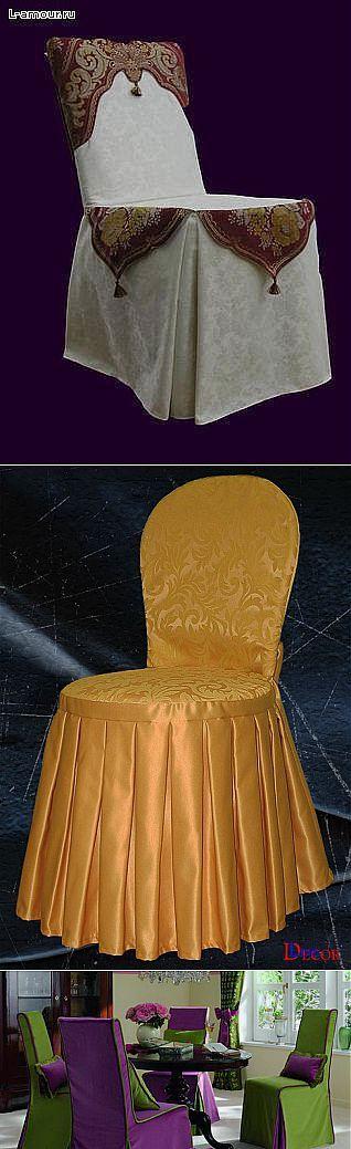 Las cubiertas de las sillas ..