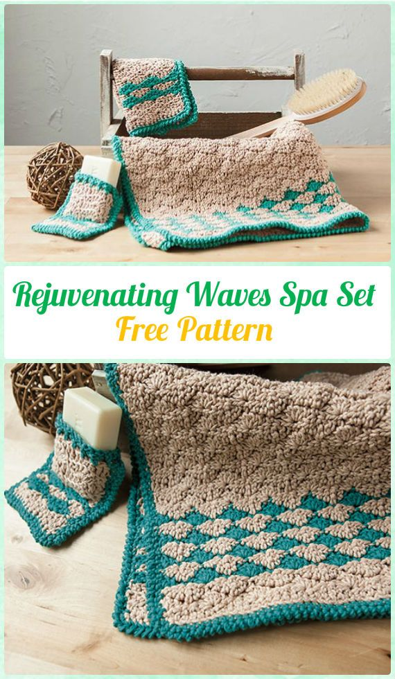 Crochet Rejuvenating Waves Spa Set Free Pattern - Crochet Spa Gift Ideas Free Patterns