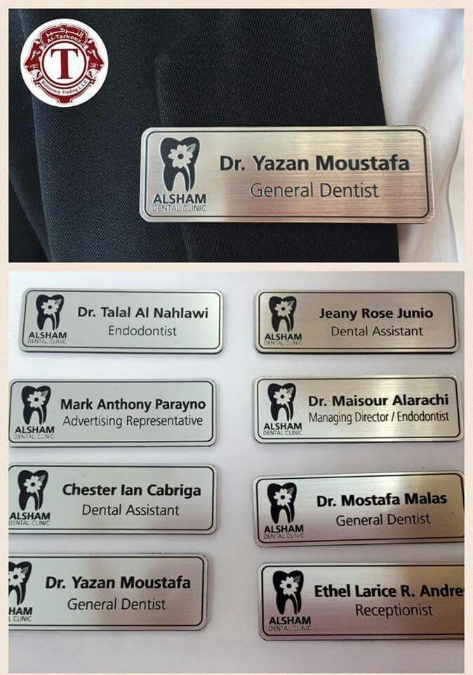 Name Badges and Name Tags are worn on the outermost clothing as a means of displaying the wearer's name or the company name for others to view. We can make customized name badges to fit your design and requirement. Made by TROTEC LASER ENGRAVING MACHINE. #trotec #engraved #namebadges  #customized #contactus