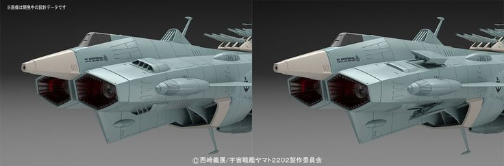 Amazon   宇宙戦艦ヤマト2202 地球連邦 アンドロメダ級一番艦 アンドロメダ ムービーエフェクトVer.(仮) 1/1000スケール 色分け済みプラモデル   プラモデル 通販