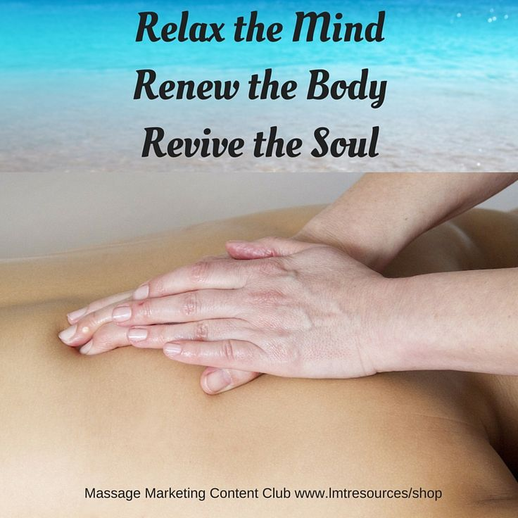 Massage Marketing Content Club, promoting your business just got easier! #massage #spa #biz