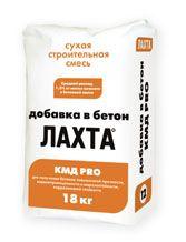 ЛАХТА добавка в бетон КМД PRO http://www.ssi-ent.com/katalog/gidroizoljacija/rastro/lahta/lahta-dobavka-v-beton-kmd