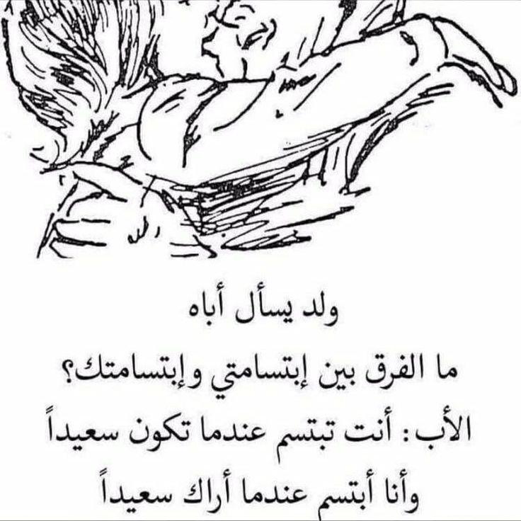 Pin By Chamsdine Chams On مقهى احلى الكلمات و بريق حروفها Calligraphy Qoutes Arabic